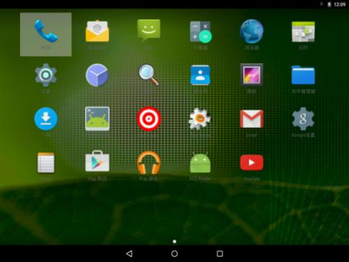 Android-x86 Lineage OS 14.1-r3下载(2019/10/23官方更新版)